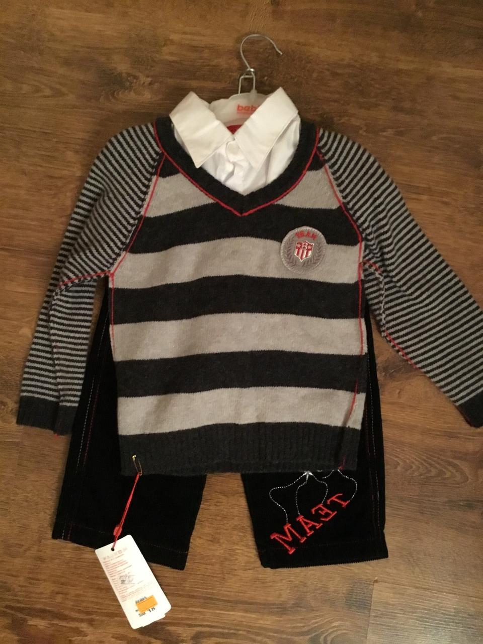Нарядный детский костюм для мальчика