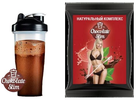 Шоколад Слим (Chocolate Slim) - коктейль для похудения