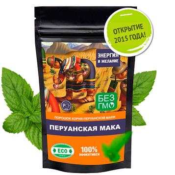 Перуанська Маку - для поліпшення ерекції