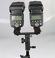 Держатель для двух вспышек AccPro LS-31, фото 6