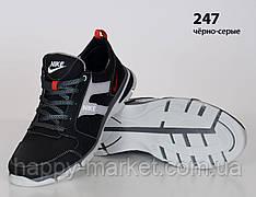 Кожаные кроссовки Nike (реплика) (247 чёрно-серая) мужские спортивные кроссовки шкіряні чоловічі