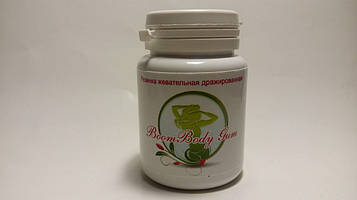 Boom Body Gum - Жуйка для схуднення (Бум Боді Гум)