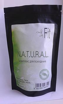 Natural Fit - комплекс для схуднення / блокатор калорій (Нейчерал Фіт)