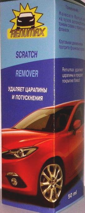 Renumax - засіб для видалення подряпин і потускнений (Ренумакс)
