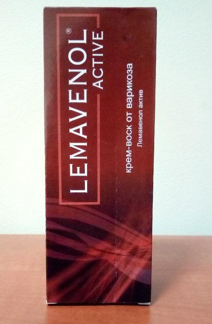 Lemavenol Active - Крем від варикозу (Лемавенол Актив)