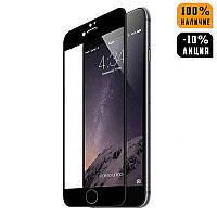 Защитное стекло 11D Premium Apple iPhone 7+/8+ Black, Tempered Glass, Full Coverage 9H