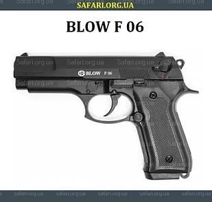 Стартовый пистолет Blow F 06 (Black)