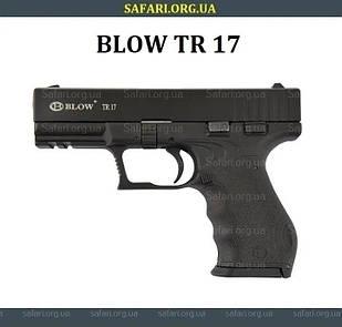 Стартовый пистолет Blow TR 17 (Black)