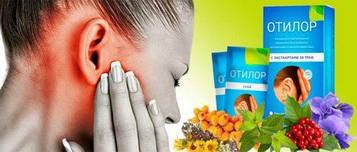 Отилор - Концентрат для восстановления слуха