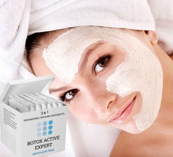 Botox Active Expert - Маска для обличчя (Botox Active Expert) омолоджуюча