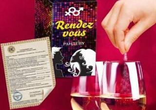 Жіночий збудник Rendez Vous (Рандеву)