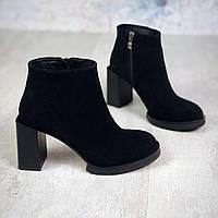 Зимние замшевые ботинки на каблуке 36-40 р чёрный
