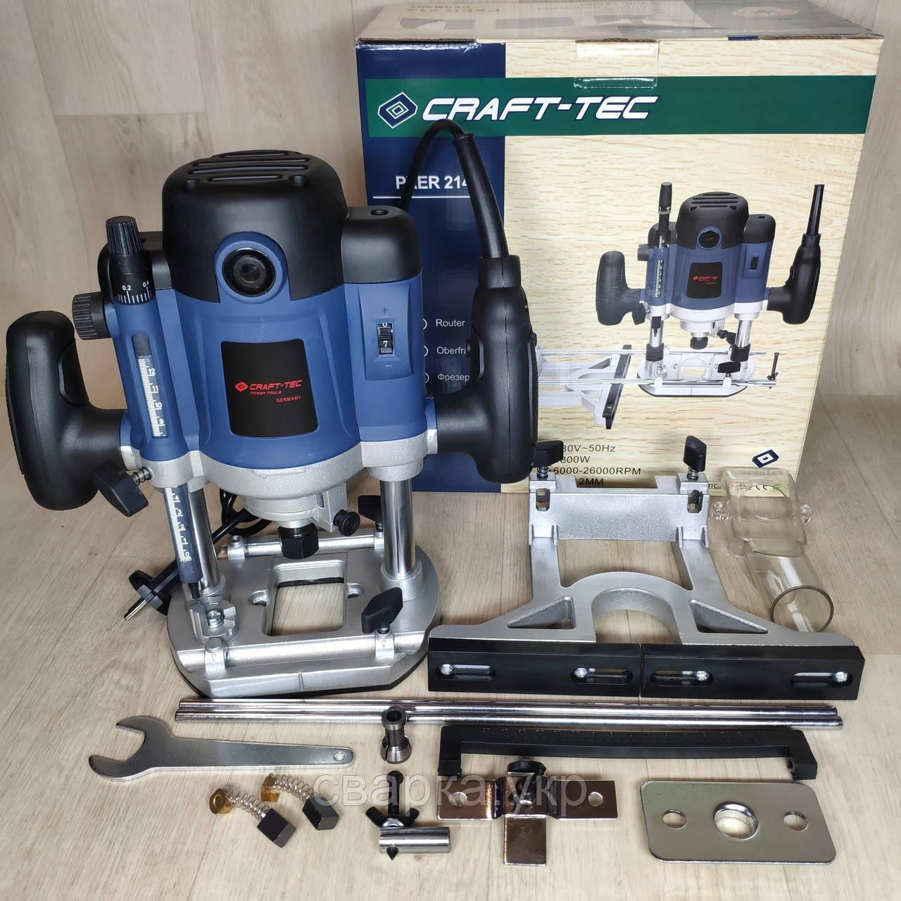 Фрезер Craft-tec PXER 214 (1800 Вт) под 8 и 12 мм цангу