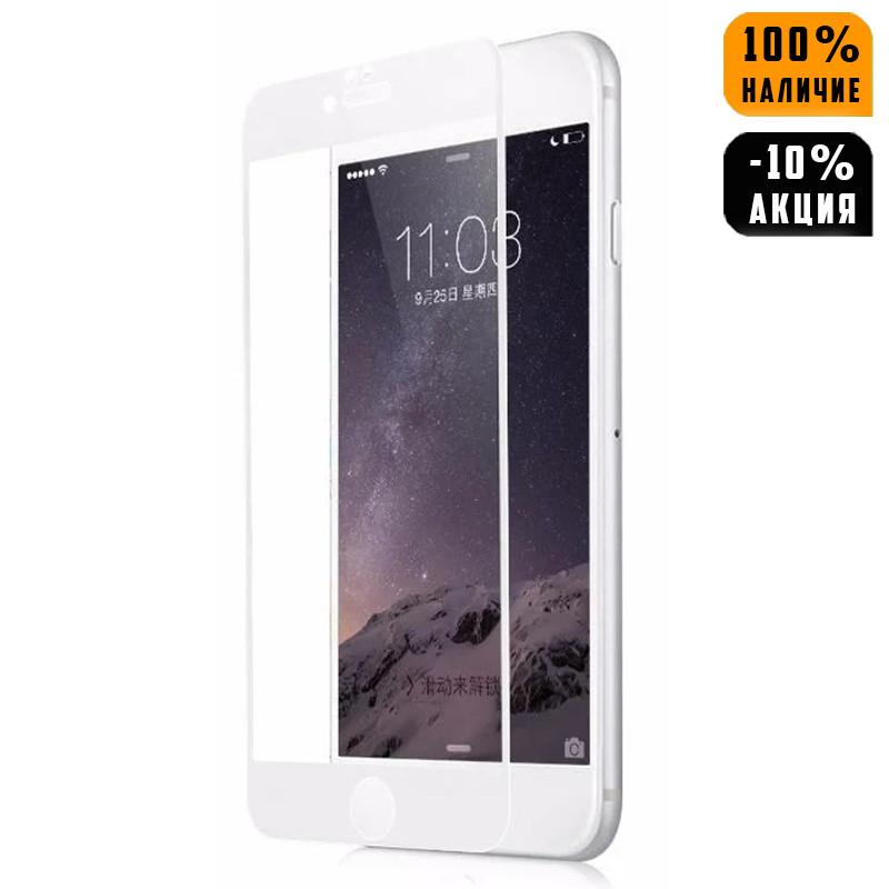 Защитное стекло 11D Premium Apple iPhone 7+/8+ White, Tempered Glass, Full Coverage 9H