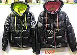Женская молодежная демисезонная яркая неоновая куртка на молнии  с капюшоном, фото 2
