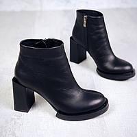 Зимние кожаные ботинки на устойчивом каблуке 36-40 р чёрный