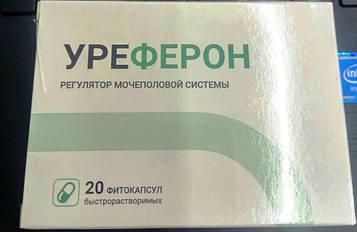Уреферон - капсули проти простатиту ,Капсули від простатиту Уреферон, Уреферон капсули від простатиту,