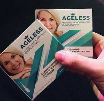Ageless в Україні - Ageless Ампули миттєвого омолодження (Агелесс)