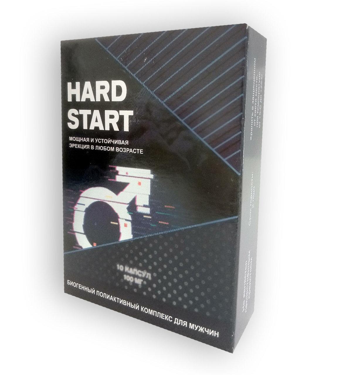 HardStart - Капсули для збільшення потенції (Хард Старт)