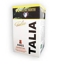 TALIA - Шипучие таблетки для похудения (Талиа). Оригинал. Гарантия качества.