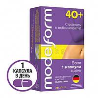 Модельформ 40+ капсулы 30 шт - Капсулы для похудения (ModeForm 40+)