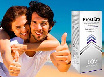 ProstEro (Простеро) краплі від простатиту