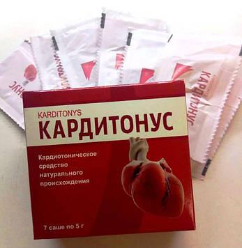 Кардитонус - Препарат для нормалізації тиску. препарат від тиску Кардитонус