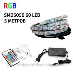 Набор 3в1 PROlum RGB LED 5 метров SMD5050-60 IP20 IR