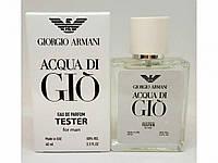 Giorgio Armani Acqua di Gio - Quadro Tester 60ml