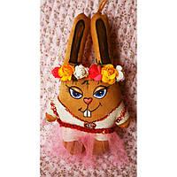 Ароматизированная игрушка зайчик козачка ручной работы с запахом кофе, ванили и корицы. Народный сувенир.