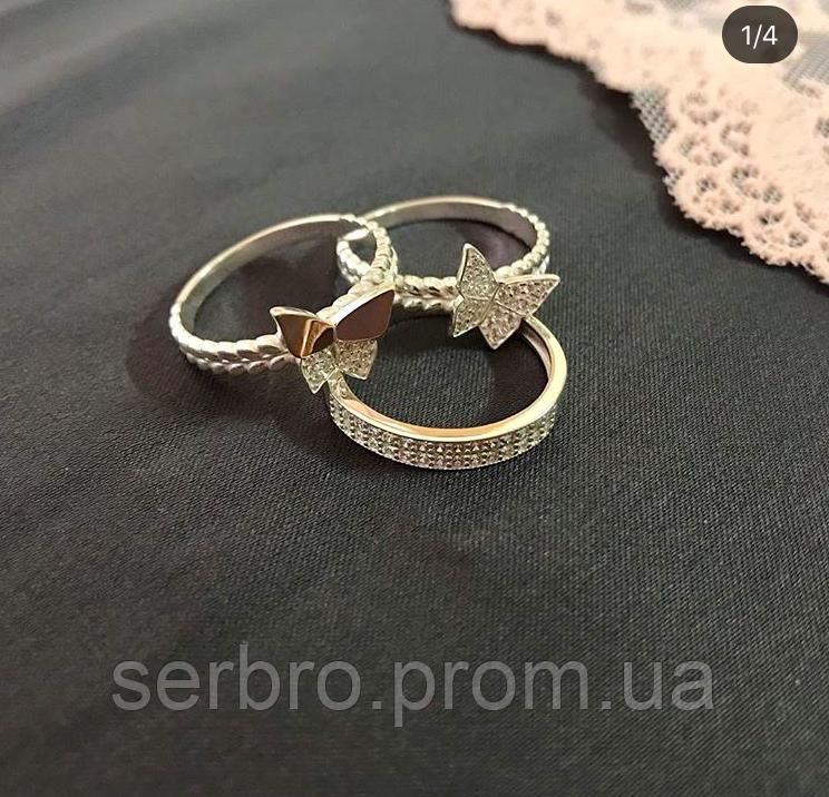 Тройное кольцо с золотом и цирконами серебро Мотыльки