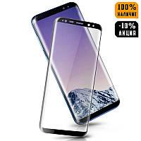 Защитное стекло 5D 9H Full Glue для Samsung Galaxy S8 Black (0.33 мм) Tempered Glass