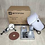 Станок для заточки цепей Элпром ЭМЗ-120, фото 2
