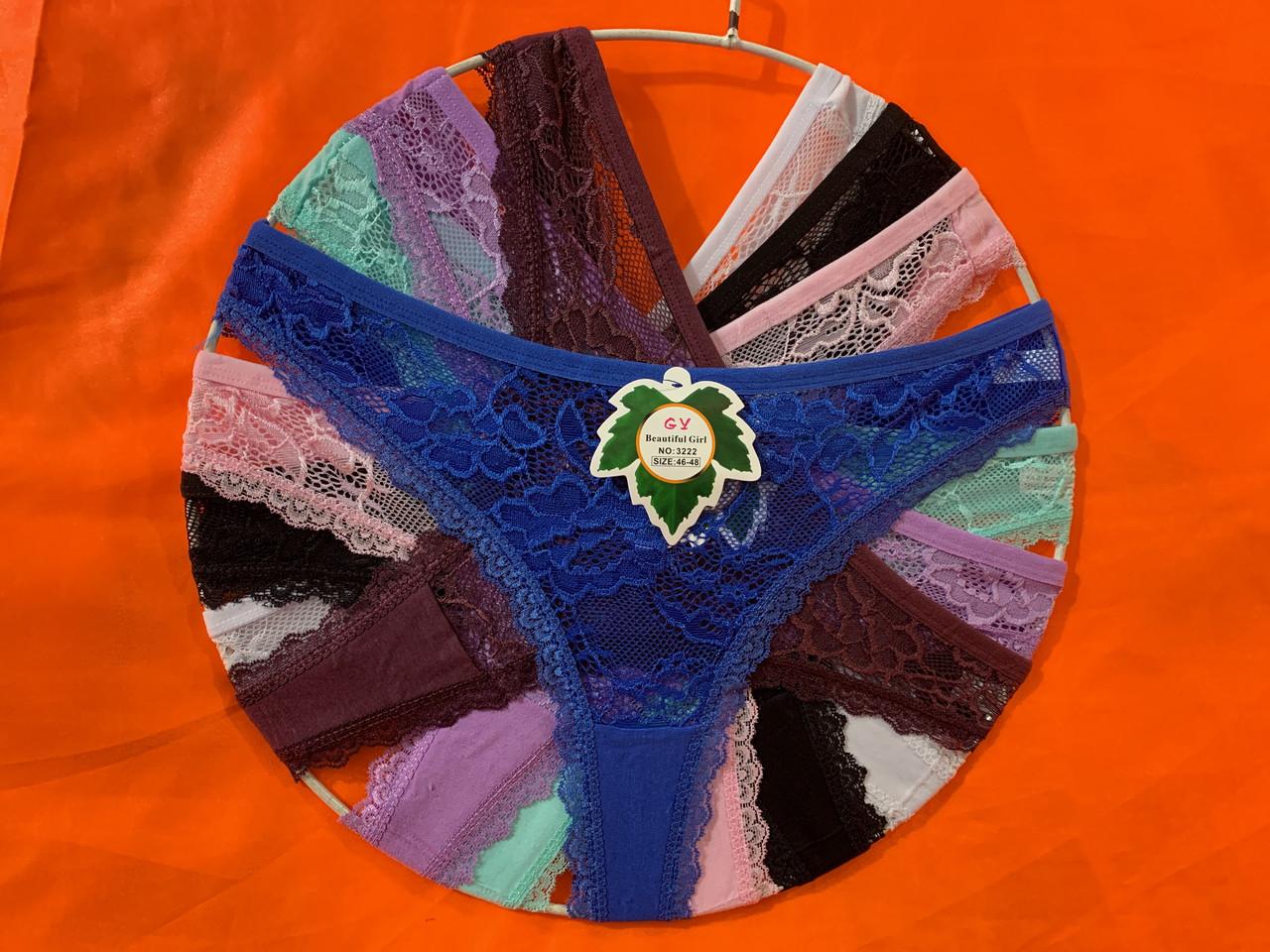 Бикини хлопок с кружевом размер 44-48, один цвет в упаковке