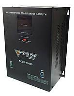 Стабілізатор напруги Forte ACDR-10 kVA NEW, фото 1