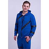 Мужской спортивный костюм,цвет электрик,размеры:48,50,52,54,56., фото 2