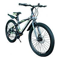 """Спортивный велосипед SPARK SKILL 24 дюйма (13"""" и 15"""" рама). Дисковые тормоза. Салатовый. БЕСПЛАТНАЯ ДОСТАВКА."""