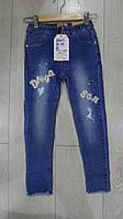 Дитячі джинси на дівчат GRACE,розм 98-128 см
