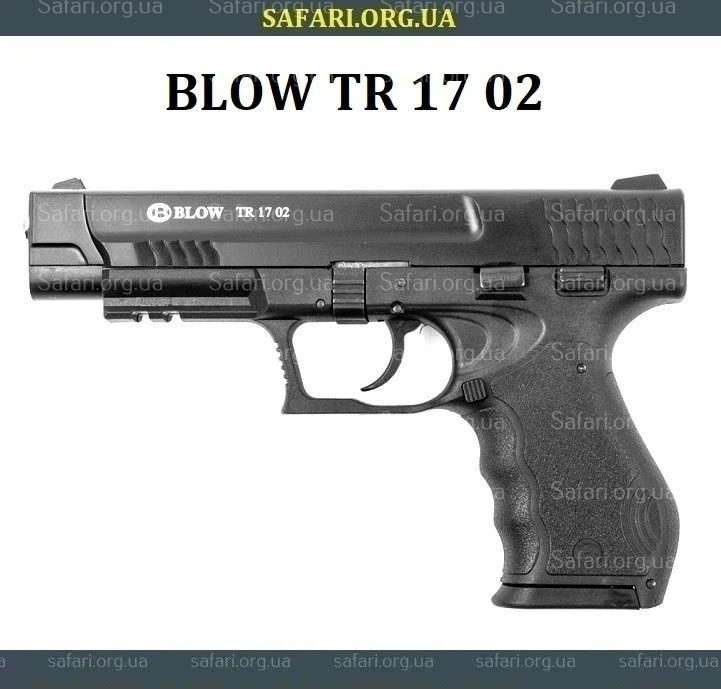 Стартовый пистолет Blow TR 17 02 (Black)