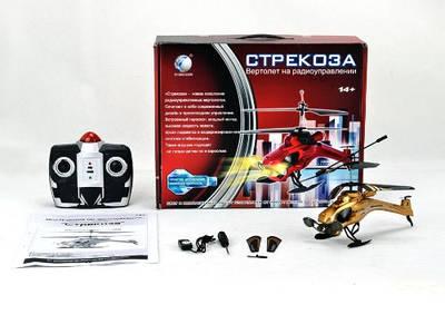 Радиоуправляемые вертолеты, самолеты и квадрокоптеры.