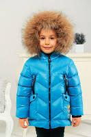 Куртка детская зимняя с мехом