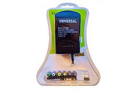 Зарядное устройство универсальное 220V SY-668 (30W) (зелёный блистер) (MD-1226)