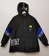 Куртка подростковая двухсторонняя демисезонная для мальчика от 11до 14лет, черного цвета