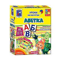 Абетка на магнитах (украинский язык) - 48 магнитов, фото 3