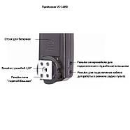 Радиосинхронизатор Visico VC-16 C1 Kit for Canon, фото 6