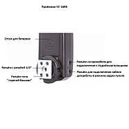 Радиосинхронизатор Visico VC-16 N1 Kit for Nikon, фото 6