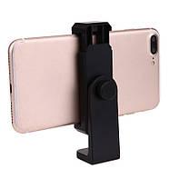 Журавль для легких камер / смартфона Visico LS-5002B-SM, нагрузка до 2 кг, фото 5
