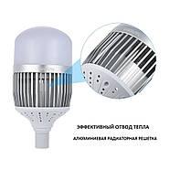 Лампа для постоянного света Visico FB-50 LED (50W), фото 5