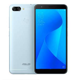 Смартфон ASUS Zenfone Max Plus M1 ZB570TL 3/32GB Silver Global