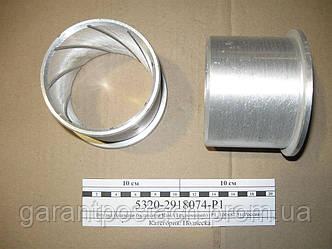 Втулка башмака балансира КамАЗ (алюминий) (Р1, 100х87,5) (Россия) 5320-2918074 55111-2918074